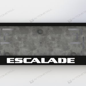 рамка под номера CADILLAC ESCALADE