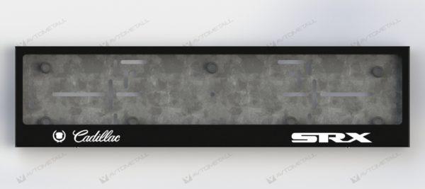 рамка под номера CADILLAC SRX