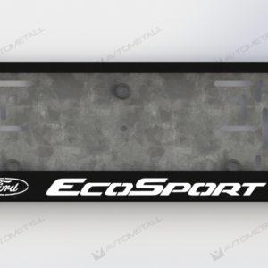рамка под номера FORD EcoSport