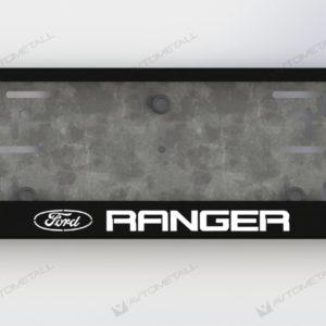 рамка под номера FORD RANGER