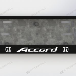 рамка под номера HONDA ACCORD