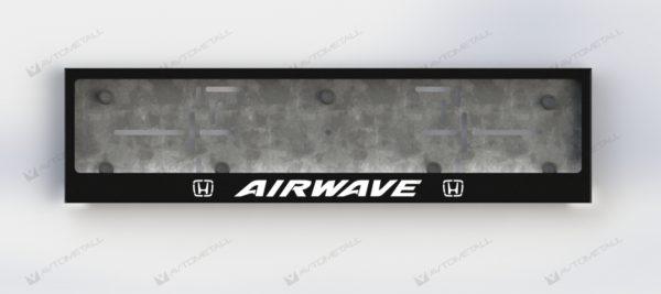 рамка под номера HONDA AIRWAVE