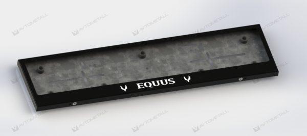 рамка под номера HYUNDAI EQUUS