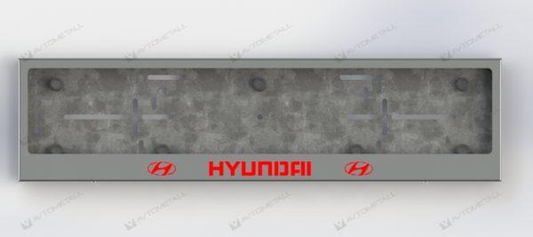 рамка под номера HYUNDAI