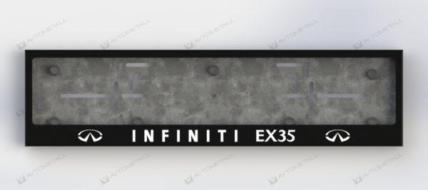 рамка под номера INFINIT EX 35