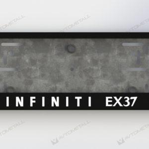 рамка под номера INFINIT EX 37