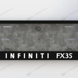 рамка под номера INFINIT FX 35