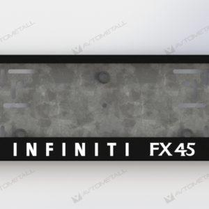 рамка под номера INFINIT FX 45