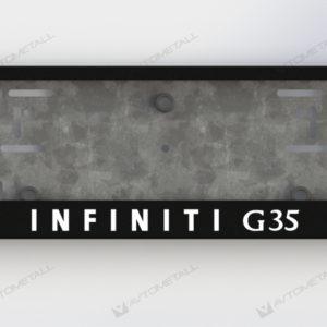 рамка под номера INFINIT G 35