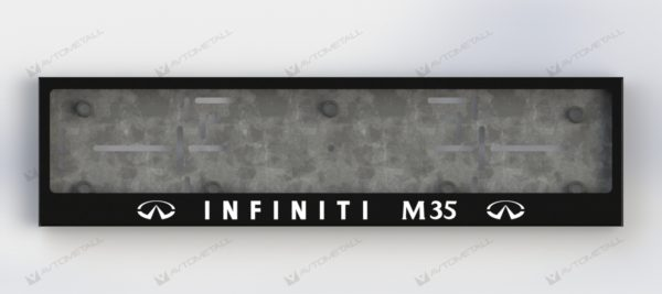 рамка под номера INFINIT M 35