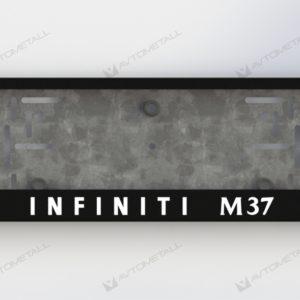 рамка под номера INFINIT M 37