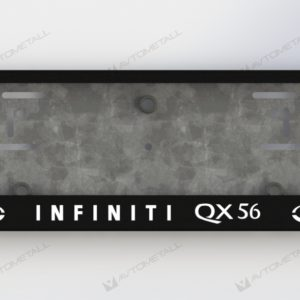 рамка под номера INFINITI QX56