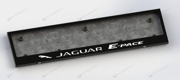 рамка под номера JAGUAR E-PACE