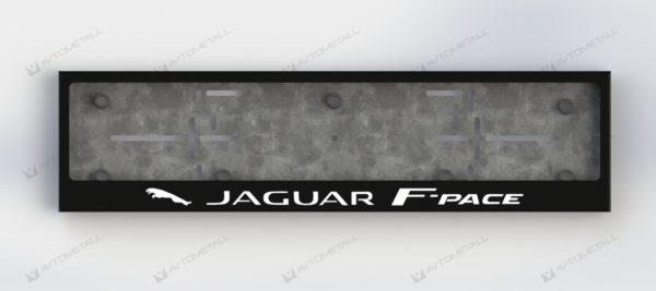 рамка под номера JAGUAR F-PACE