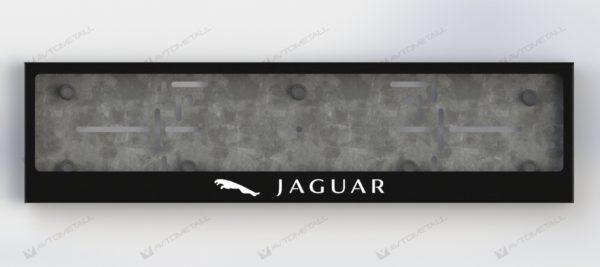 рамка под номера JAGUAR