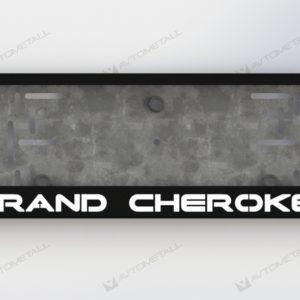 рамка под номера JEEP GRAND CHEROKEE