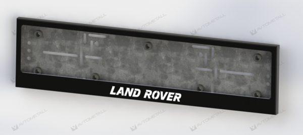 рамка под номера LAND ROVER