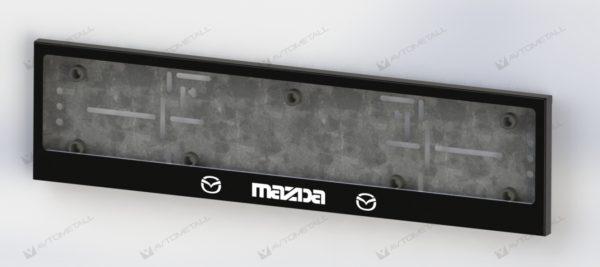 рамка под номера MAZDA