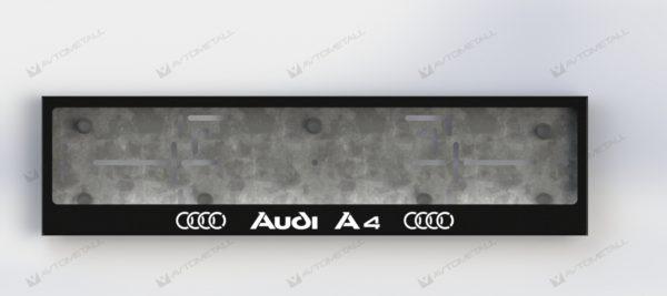 рамка под номера AUDI A4