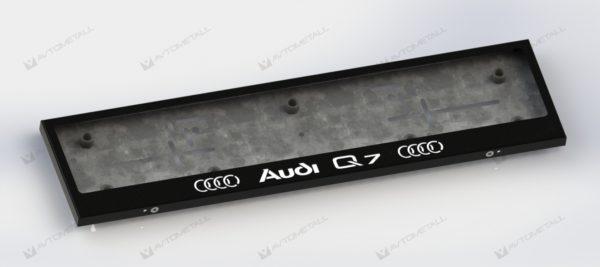 рамка под номера AUDI Q7