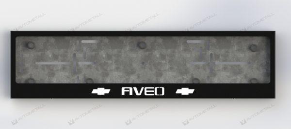 рамка под номера CHEVROLET AVEO