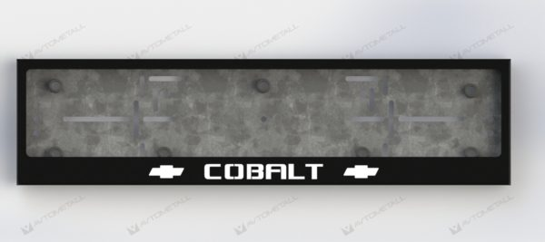 рамка под номера CHEVROLET COBALT