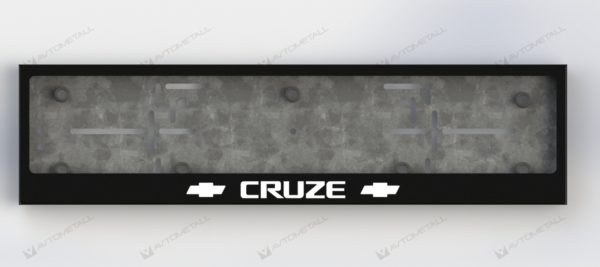 рамка под номера CHEVROLET CRUZ