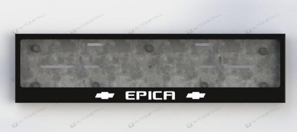 рамка под номера CHEVROLET EPICA
