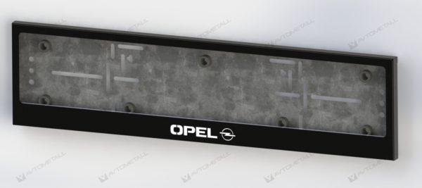 рамка под номера OPEL