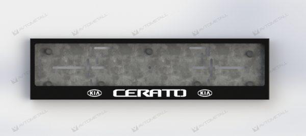 рамка под номера KIA CERATO