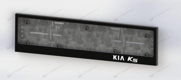 рамка под номера KIA K5