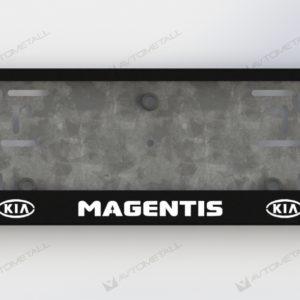 рамка под номера KIA MAGENTIS
