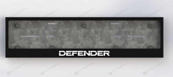рамка под номера LAND ROVER DEFENDER