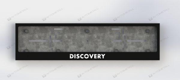 рамка под номера LAND ROVER DISCOVERY