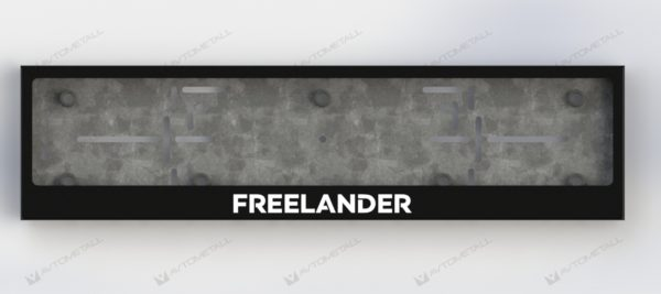 рамка под номера LAND ROVER FREELANDER