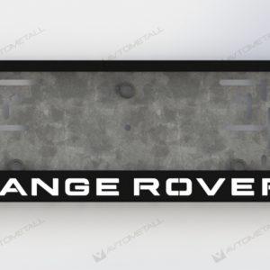 рамка под номера LAND ROVER RANGE ROVER