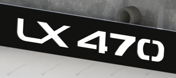 рамка под номера LEXUS LX470