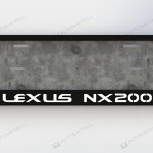 рамка под номера LEXUS NX200