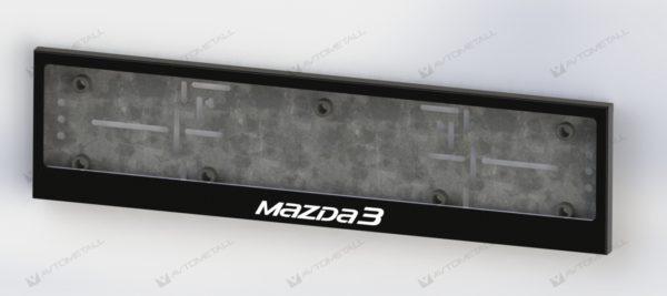рамка под номера MAZDA 3 V2