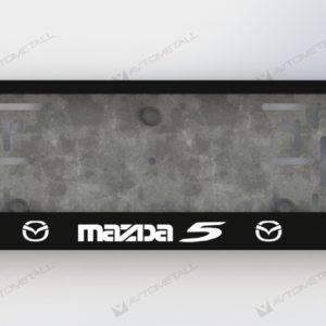 рамка под номера MAZDA 5