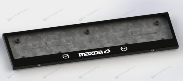 рамка под номера MAZDA 6 V1