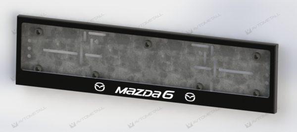 рамка под номера MAZDA 6 V2