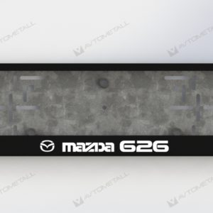 рамка под номера MAZDA 626