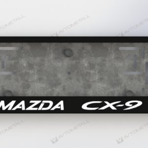 рамка под номера MAZDA CX-9