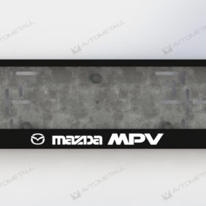 рамка под номера MAZDA MPV