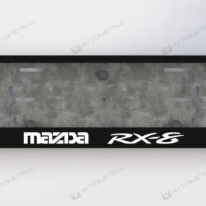 рамка под номера MAZDA RX-8