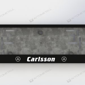 рамка под номера CARLSON