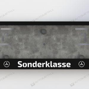 рамка под номера MERSEDES-BENZ SONDERKLASSE