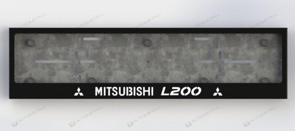 рамка под номера MITSUBISHI  L200