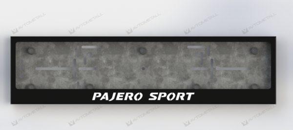 рамка под номера MMC PAJERO SPORT V1